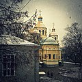 Свято-Воскресенський кафедральний собор (Рівне) з вікна ).jpg