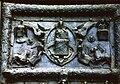 Сигтунские ворота 2.jpg