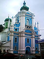 Собор Св. Миколая.JPG
