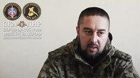 File:Спортивный Клуб Армии МО ДНР- Успехи - Цели - Задачи.webm