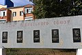 Стела героям Радянського Союзу IMG 3378.jpg