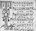 Супрасльский Ирмологион. 1638–1639 гг.jpg
