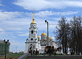Успенский собор, Владимир.jpg