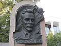 Фрагмент пам'ятного знака Ю. Кондратюку.jpg