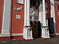 Церковь Архангела Гавриила (Меншикова башня), Москва 02.jpg