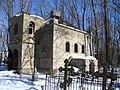 Церковь Петра и Павла - panoramio.jpg
