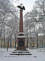 Цусимский обелиск03.jpg