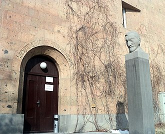 Alexander Tamanian - Institute Museum after Alexander Tamanian, Yerevan