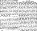 יוסף יהודה הלוי טשארני. המגיד. יום רביעי, 10.02.1864.png
