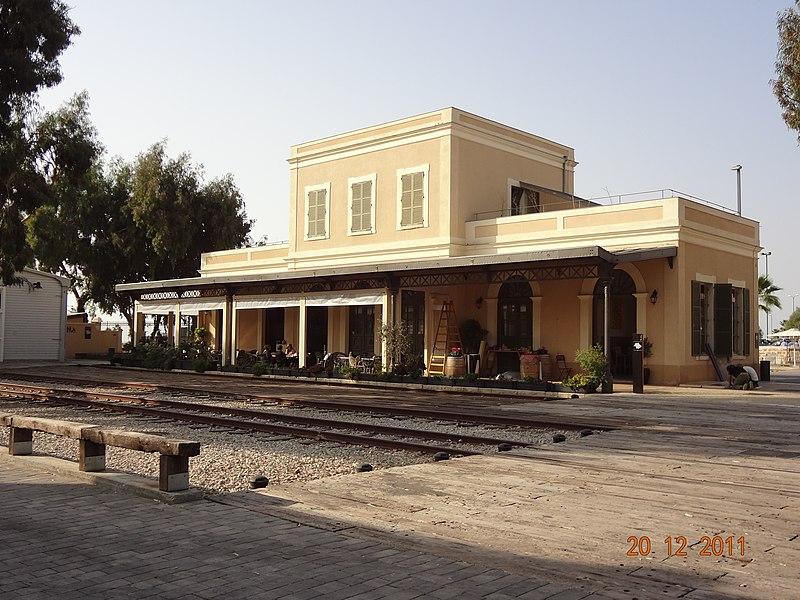 תחנת הרכבת יפו