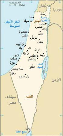 صورة معبرة عن الموضوع فلسطين