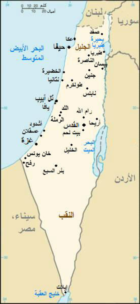خارطة تبين حدود فلسطين التاريخية والحدود الحديثة للدول.
