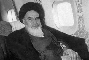 Image result for آیت الله روح الله موسوی الخمینی