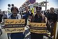 روز جهانی قدس در شهر قم- Quds Day In Iran-Qom City 16.jpg