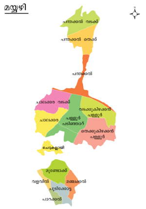 Mahé district - Image: മയ്യഴി