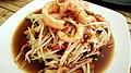 ตำไทยไข่เค็ม ส้มตำ ตำถาด Tumtaad กระบี่ 03.jpg