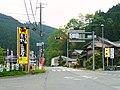 三茶屋 Mitchaya 2012.5.10 - panoramio.jpg