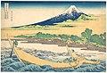 冨嶽三十六景 東海道江尻田子の浦略図-Tago Bay near Ejiri on the Tōkaidō (Tōkaidō Ejiri Tago no ura ryaku zu), from the series Thirty-six Views of Mount Fuji (Fugaku sanjūrokkei) MET DP141000.jpg