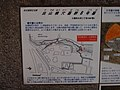 出山横穴墓群 2009.03.21 - panoramio (2).jpg