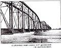 北陸線黒部川橋梁.jpg