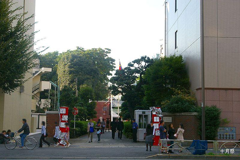 ファイル:十月祭慶應義塾女子 ...