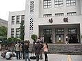 台灣立法院議場大樓.jpg