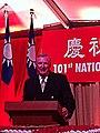台灣駐美代表處舉行中華民國國慶酒會 02.jpg