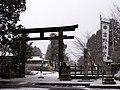 吉野神宮 (Yoshino jingu) - panoramio - ys1979 (1).jpg