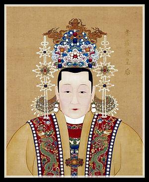 Empress Qian - Image: 孝庄睿皇后