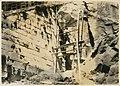 拓本 泰山1929 亚细亚大观 岛崎役治.jpg