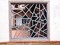 新北市板橋 林家花園 -- 碎冰窗.JPG