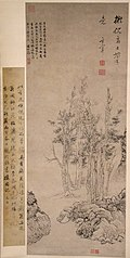Landscape with Trees in the Manner of Ni Zan