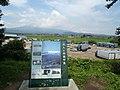 東北道安達太良SA 2011-08-09 - panoramio.jpg