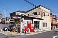 松原別所郵便局 Matsubara-Bessho Post Office 2014.1.24 - panoramio.jpg