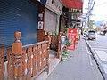 清迈街头 - panoramio (33).jpg