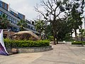 状元岭 - Zhuangyuan (Number One Scholar) Ridge - 2014.08 - panoramio.jpg