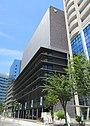 神戸市危機管理センター.JPG