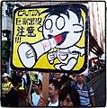 臺灣人反對蔡衍明集團大怪獸 TAIWANESE oppose China-backed media-monopoly.jpg