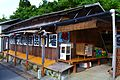豊島大橋特産品市場 - Panoramio 75395121.jpg
