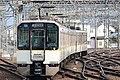 近鉄9020系電車.jpg