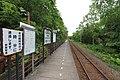 釧路湿原駅 - panoramio.jpg