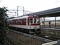 養老鉄道大垣駅 - panoramio.jpg