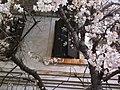 香川県善通寺市善通寺 - panoramio (9).jpg
