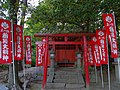 鴨山口神社境内の稲荷神社 御所市櫛羅 2013.5.24 - panoramio.jpg