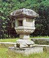 충주 청룡사지 보각국사탑 앞 사자 석등.jpg