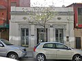 003 Vil·la Madrina, pg. de Cordelles 65, actual escola bressol (Cerdanyola del Vallès).jpg
