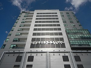 Eton Centris - Cyberpod Tower 2.