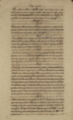 03 - Estatutos da Imperial Academia e Escola de Bellas Artes, estabelecida no Rio de Janeiro por decreto de 23 de novembro de 1820.tif