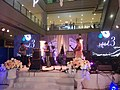 0571jfRefined Bridal Exhibit Fashion Show Robinsons Place Malolosfvf 12.jpg