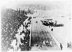 250px 100m Athens 1896